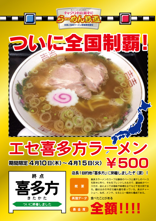 48_fukusima2.jpg