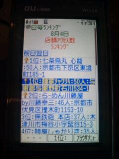 HI3F00960001.jpg