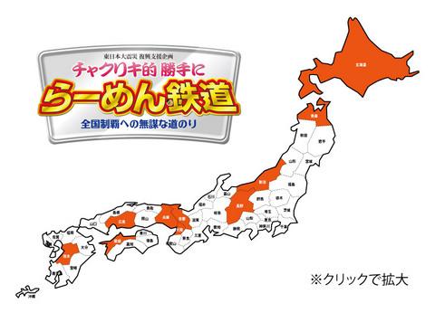 hakuchizu10.jpg