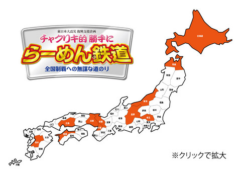 hakuchizu11.jpg