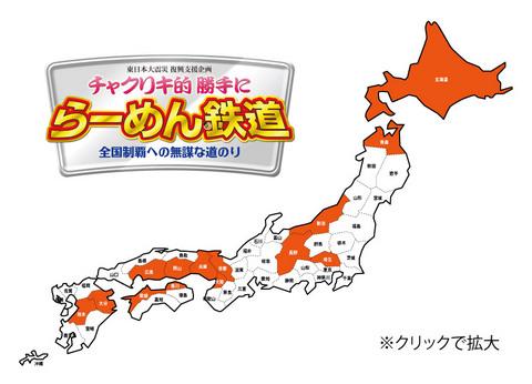 hakuchizu14.jpg
