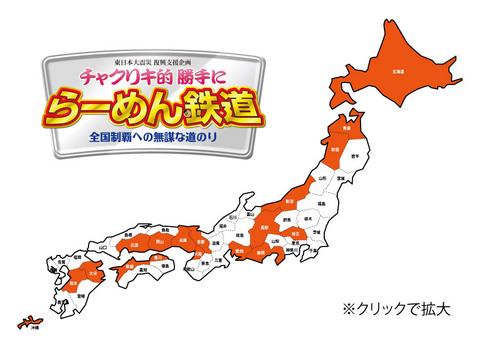hakuchizu19.jpg