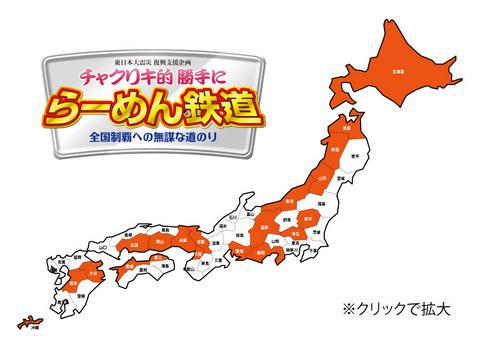 hakuchizu21.jpg
