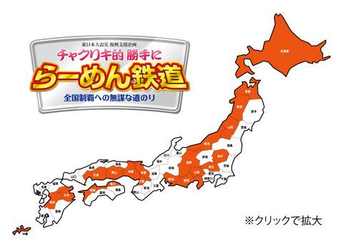 hakuchizu22.jpg