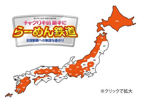 hakuchizu24.jpg