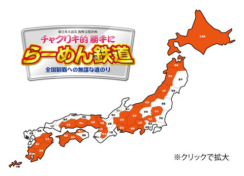 hakuchizu26.jpg