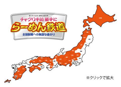 hakuchizu29.jpg