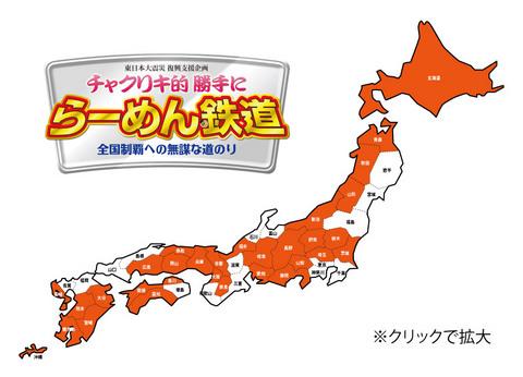 hakuchizu31.jpg