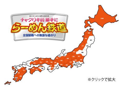 hakuchizu32.jpg