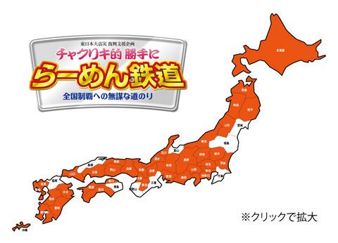 hakuchizu38.jpg