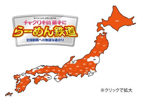 hakuchizu41.jpg