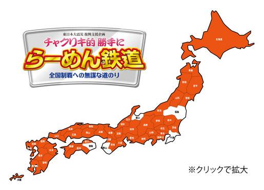 hakuchizu43.jpg