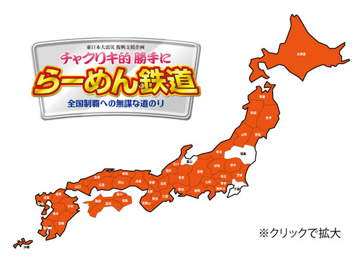 hakuchizu45.jpg