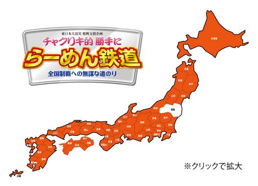 hakuchizu47.jpg